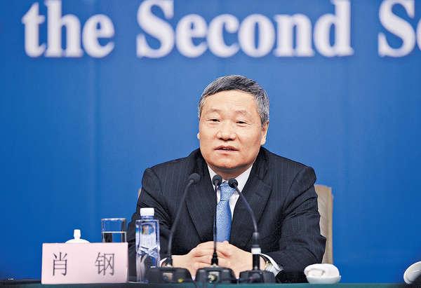 中證監否認主席肖鋼辭職傳聞