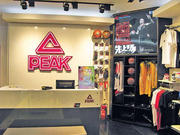 第四季部分同店銷售匹克錄中單位數增長