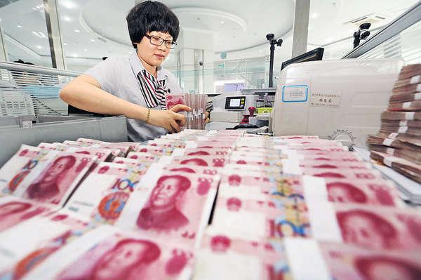 人民幣保衞戰啟示錄