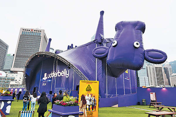 紫色牛牛娛樂體驗