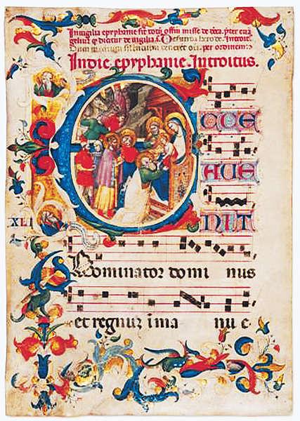 賞逾千年宗教手稿