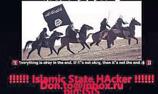 清華教學網站 遭疑似IS黑客攻擊