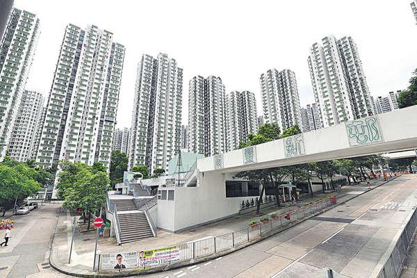 南豐新邨2房跌穿450萬