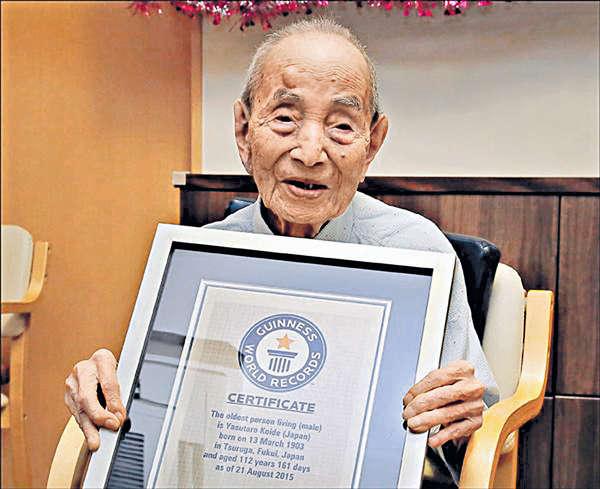 最老男人瑞病逝 享年112歲