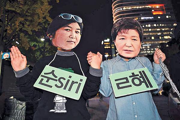 2016國際大事回顧:南韓干政風波