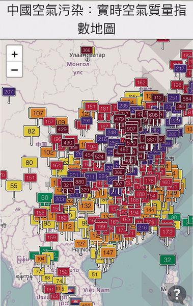 空氣污染的錢途