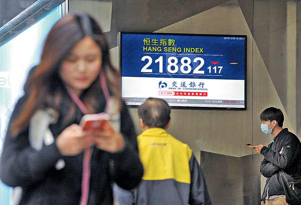 中資金融股捱沽 恒指跌117點