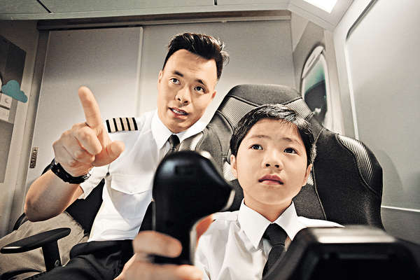 跟機師上航空課 練出耐性和紀律