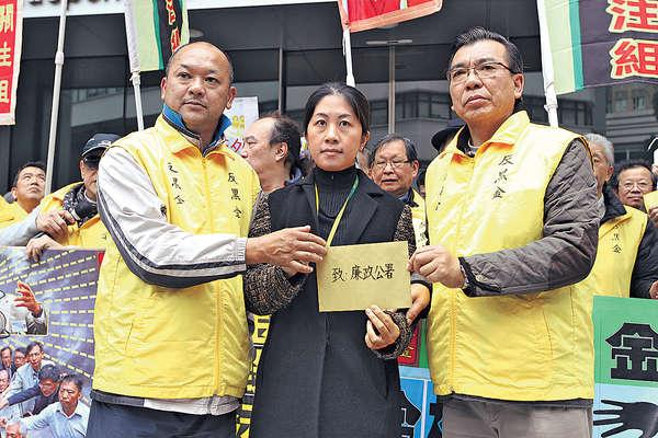 團體廉署請願 促跟進泛民議員收捐款
