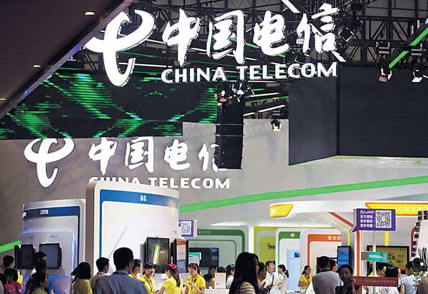 中電信12月淨上客按月升9.4%