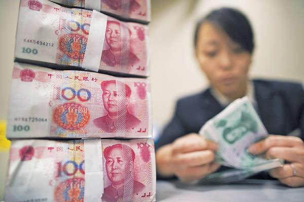 人行本周投放資金 逾1.6萬億人幣