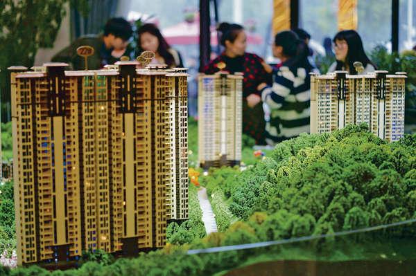 禹洲地產26.3億投得上海住宅地