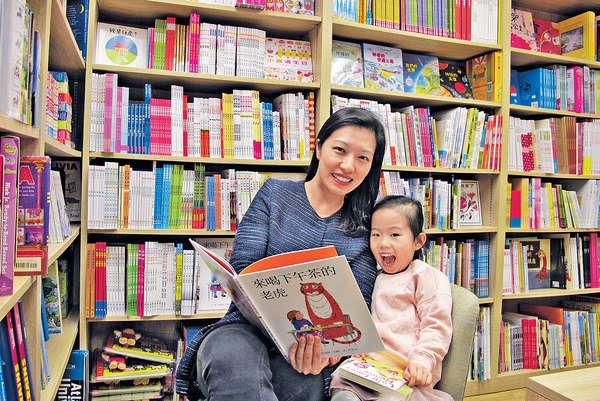鍾情童書繪本 幫助孩子減壓