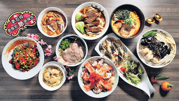 中西麵食匯聚商場慶新春