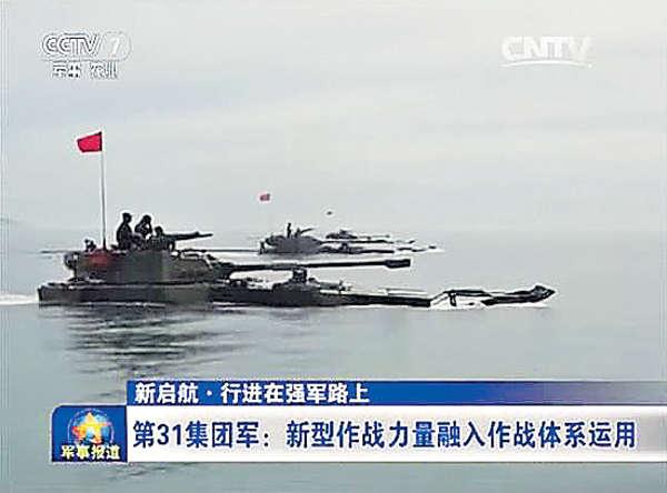 福建解放軍 沿海練登陸