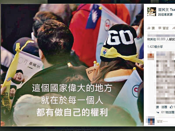 「台灣是國家」聯署破萬 英政府將適時回應
