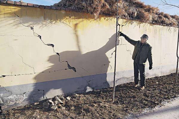 青海6.4級地震 5人傷600房屋開裂