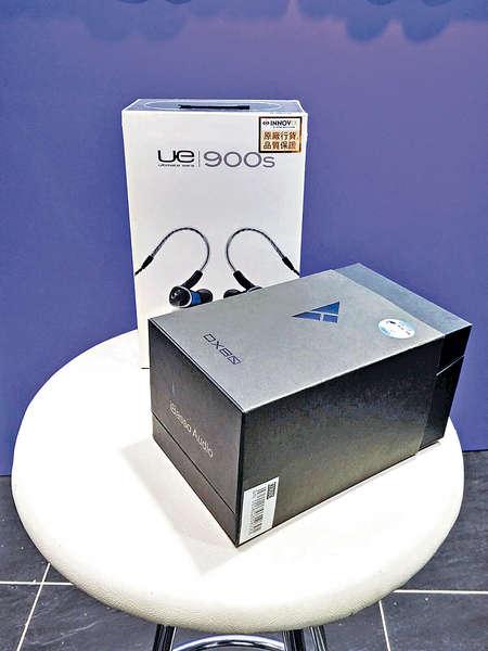 iBasso DX80+UE900S套裝 85折促銷