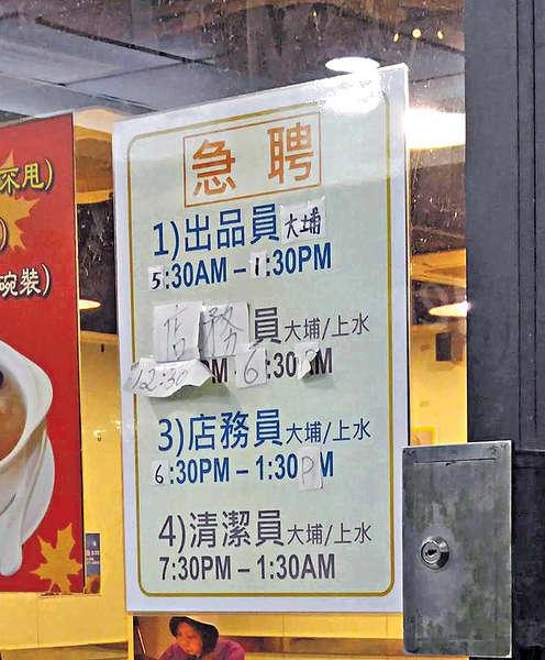am/pm搞不清 店員要做19小時?