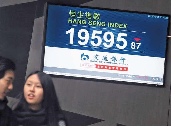 市場憂慮未減退中港股反覆偏軟