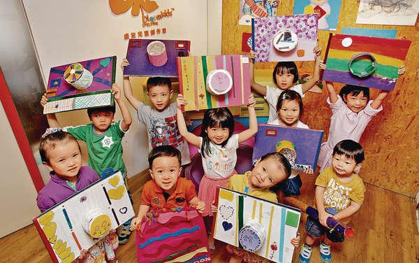 幼兒開畫展 探索過程學通識
