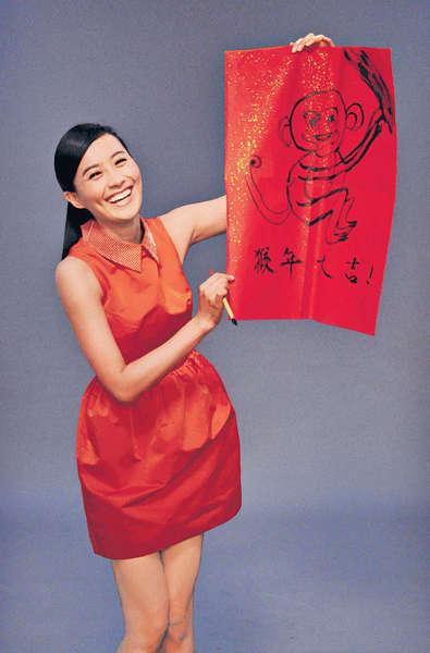 陳法拉親繪靈猴揮春冧粉絲