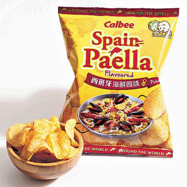 卡樂B推西班牙海鮮飯味薯片