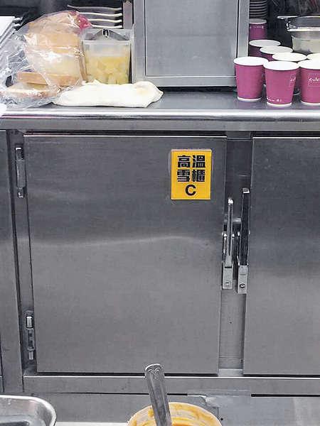 「高溫」雪櫃 網民費解