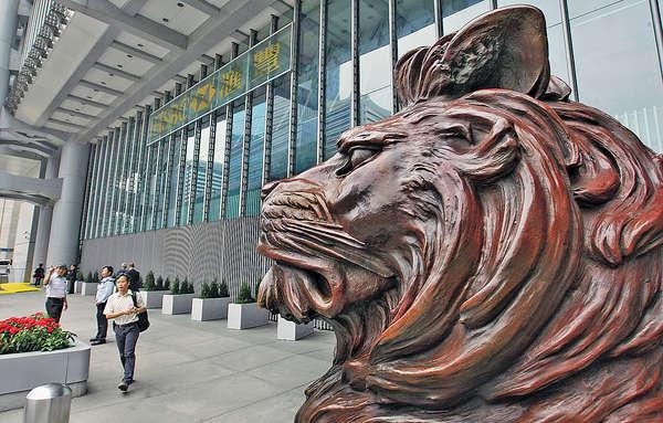 滙豐公布暫緩凍薪安排