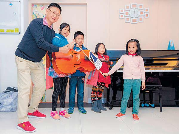 領展回收樂器 贈基層兒童
