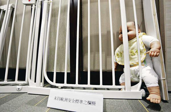 易夾幼童頭 安全欄柵不安全