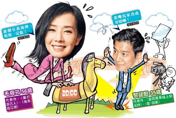 3月中《愛‧回家》995集大團圓 視迷強忍淚水:唔捨得馬家