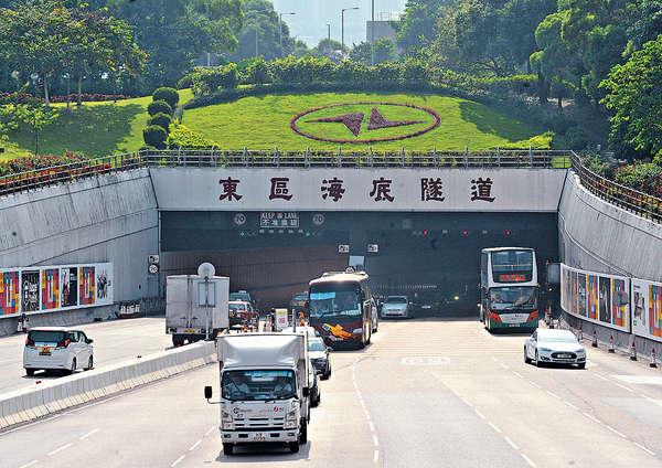 條例倘未能修訂 東隧或封閉