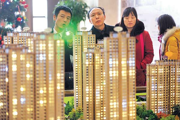 中海外:在港續以貼市價推盤