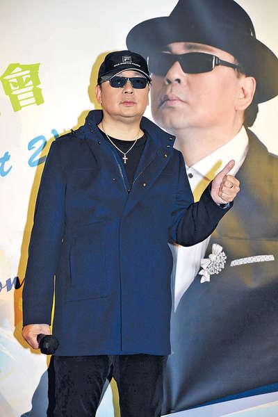 蔡楓華開騷拒絕露肌