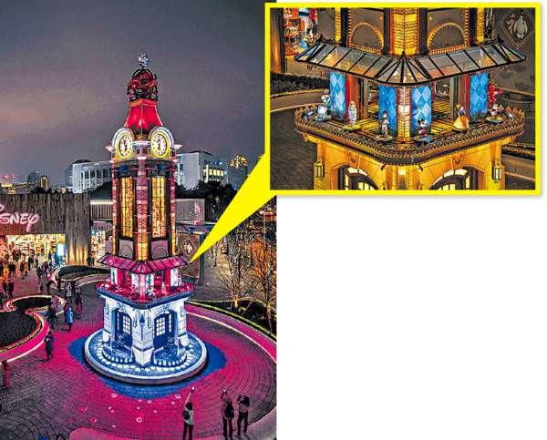首座迪士尼音樂鐘樓