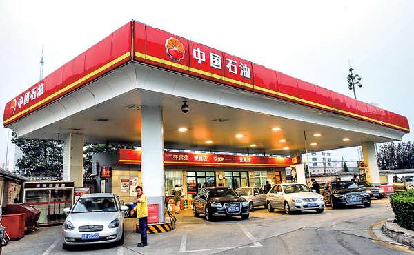 中石油首與重慶燃氣 組天然氣管道公司