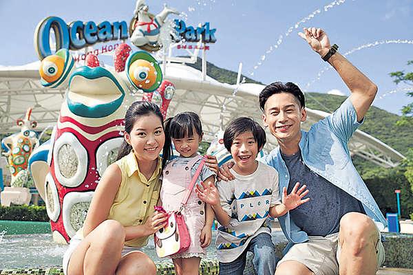 海洋公園三月有驚喜 買成人飛送小童飛