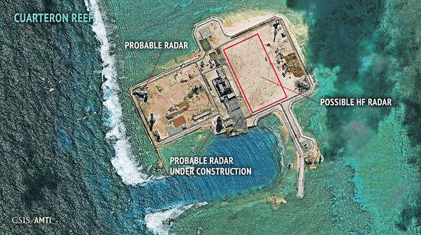 菲:漁船擱淺南沙 中方封鎖海域