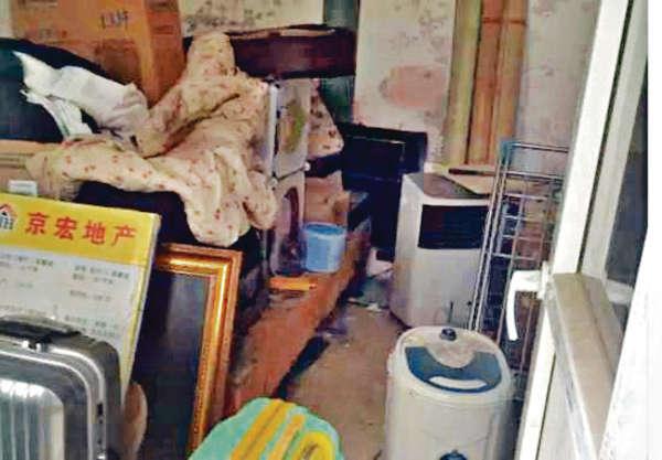 京天價學區房 百呎舊屋¥530萬