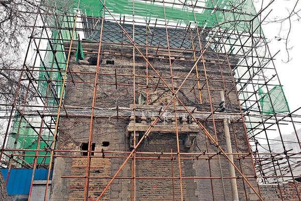 「京城第一凶宅」修繕 10月重開