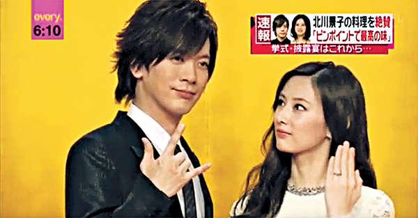 北川景子4月補擺婚宴