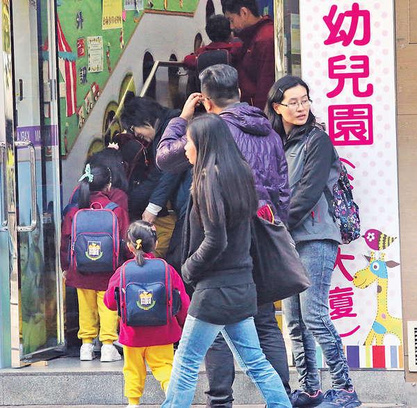 幼園申請加學費 最高12%