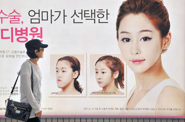 下月開始 赴韓整容可退稅