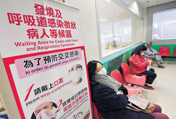 流感1周殺24人 今年新高