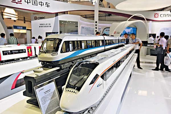 史上最大單 美$101億購中車地鐵