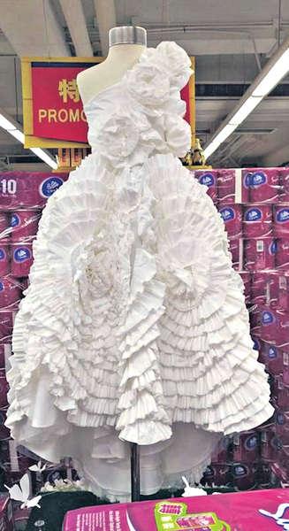 紙巾製婚紗 網民讚嘆