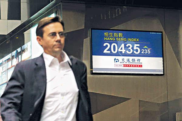市場氣氛向好 恒指上試20500
