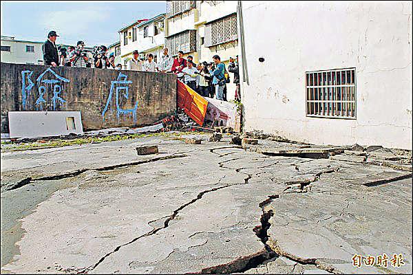 台北土壤液化風險高 強震恐致樓歪歪
