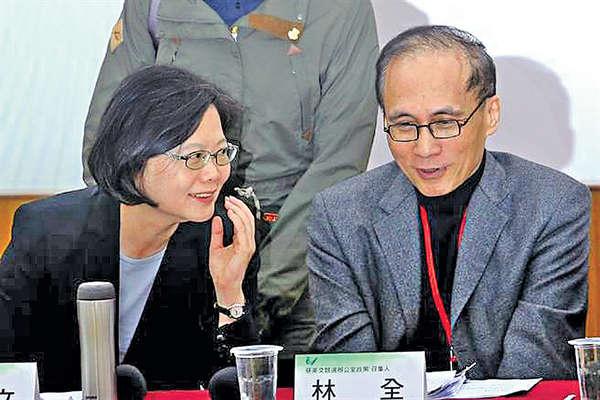 蔡英文內閣曝光 林全任新閣揆